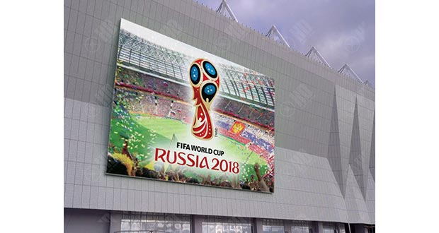 Absen Supplies LED Displays For World Cup 2018